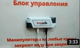 СТОП-БЕДА РАДИО ПЛЮС